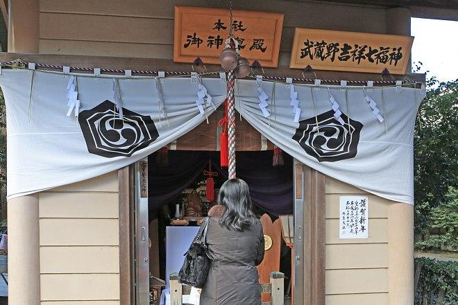 7fukujin1408_x660.jpg