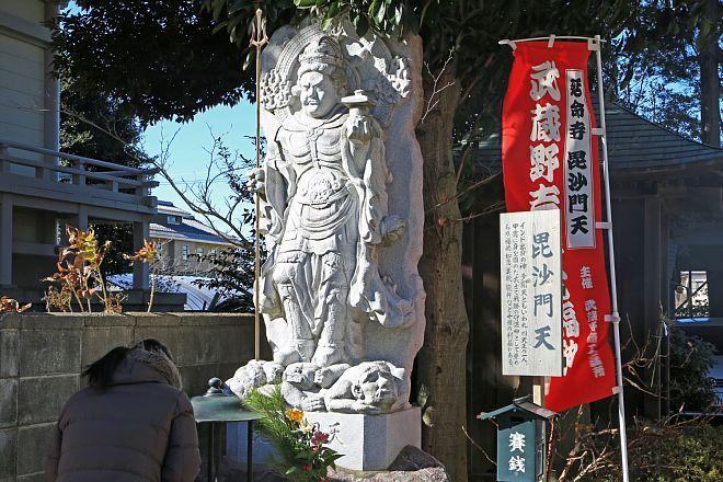 7fukujin1412_x660.jpg