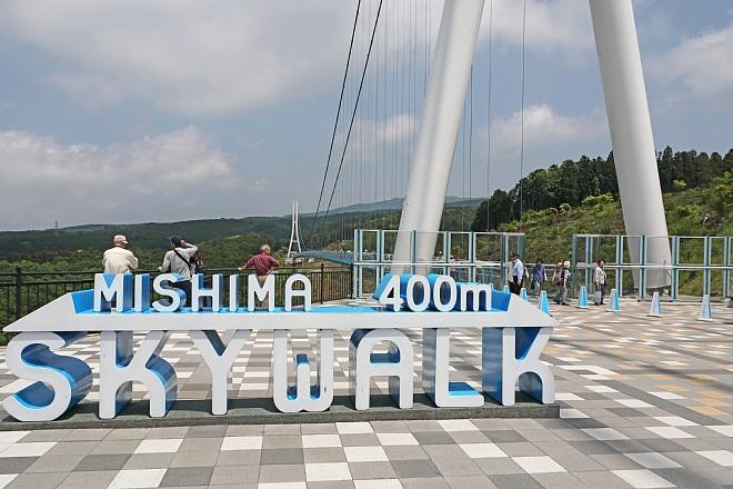 Mishima1805_x660.jpg