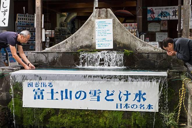 MtFuji15b20_x660.jpg