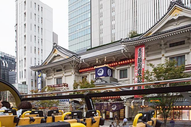 Tokyo1517_x660.jpg