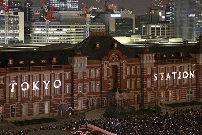 Tokyo_Sta1238_x660.jpg