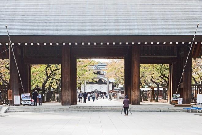 Yasukuni1401_x660.jpg