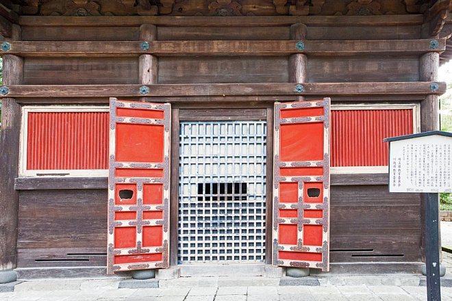 Kawagoe1642_x660.jpg