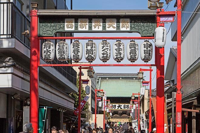 Nishiarai1601_x660.jpg
