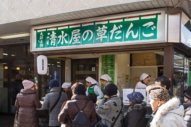 Nishiarai1612_x660.jpg