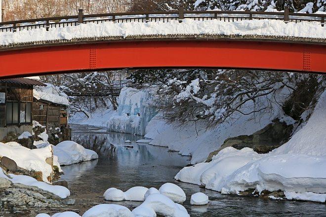 winter1413_x660.jpg
