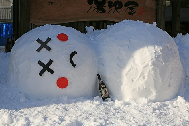 winter1423_x660.jpg